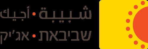 logo-ajeec-shabeba